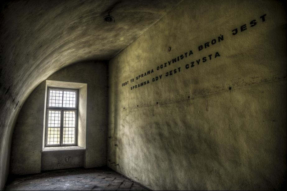 The Fortress Of Modlin: One of the rooms that once housed the troops that are in modlińskiej of a fortress near Warsaw. The inscription on the wall reads: